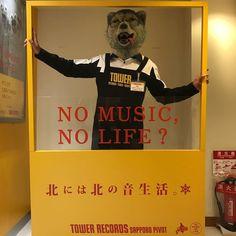 タワーレコード札幌ピヴォ店さんはInstagramを利用しています:「. DJ Santa Monica (MAN WITH A MISSION) Welcome to Sapporo Thank You for Coming . #manwithamission #mwam #djsantamonica #chasingthehorizon…」