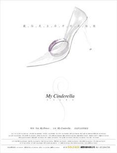 royal damon - my cinderella series 2000-2004