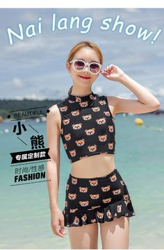 Swimming Suit For Women High Waist Swimsuit Skirt Swimsuit Shoulder Girls…