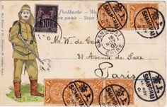 CHINA Shanghai 1901 Dragon Cover Postcard via French PO to France Paris