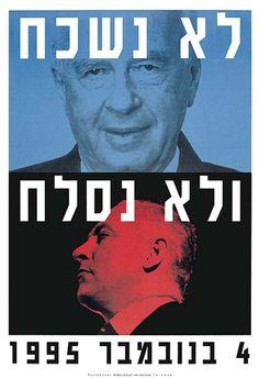 DAVID TARTAKOVER - GRAPHIC DESIGNER - ISRAEL