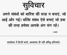 Amazing Chanakya Niti Life Quotes in Hindi