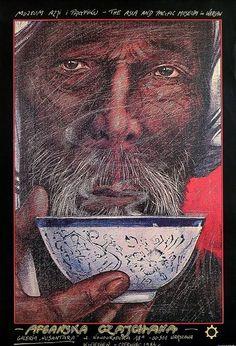 Afghan Chaykhune (teahouse) Afganska Czajchana Pagowski Andrzej Polish Poster