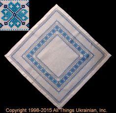 AllThingsUkrainian.com Embroidery # TE1529