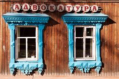 Tomsk - Siberia - Russia by christophandre, via Flickr