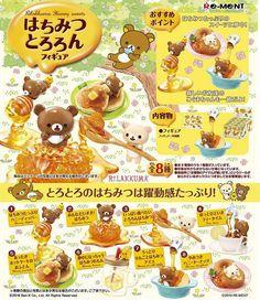 JULY EDITION Rilakkuma figurine/Rilakkuma honey re-ment/Rilakkuma honey mascot/Rilakkuma mascot by claydoughandme on Etsy