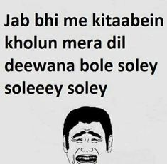✔ Funny Facts About Girls Smile Funny Jokes In Hindi, Funny School Jokes, Some Funny Jokes, Really Funny Memes, Crazy Funny Memes, Funny Facts, Hilarious, School Humor, Exam Quotes Funny