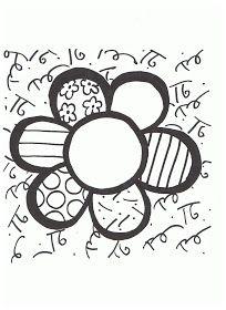 CRECIENDO FELICES: MARIPOSAS Y FLORES DE ROMERO BRITTO Colouring Pages, Coloring Books, Pop Art, Trippy Drawings, Paper Architecture, Arte Country, Felt Books, Collaborative Art, Art Lessons Elementary