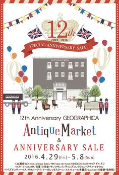 12th Anniversary GEOGRAPHICA Antique Market