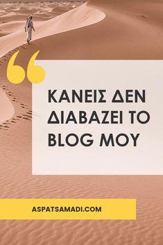 «Κανείς δεν διαβάζει το blog μου» #blogging #blog #bloggingtips Blogging For Beginners, Social Media Tips, Earn Money, Marketing, Organizing, Earning Money