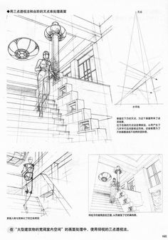 ♥…収.ღ,  ♥…収.ღ, How to Draw Manga People,Resources for Art Students / Art School Portfolio @ CAPI ::: Create Art Portfolio Ideas at milliande.com , How to Draw Manga Figures, Whimsical Human Figure, Sketch, Draw, Manga, Anime, Girls, Cute, Kawaii,