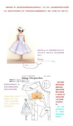 Barbie Dress & Hat Patterns ..•♥°.... Nims.... °♥•