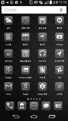 롤리팝에 아이콘 팩 적용 icon pack skin in rollipop