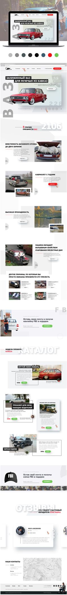 FBI CAR on Behance