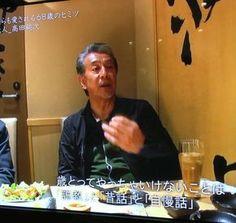 元祖テキトー男・高田純次さんが語った「歳とってやっちゃいけないこと」に説得力ありすぎて全然テキトーじゃない!