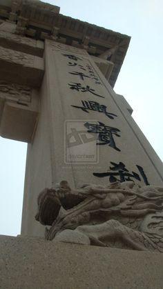 Shaolin Temple main gates, Dengfeng, China.
