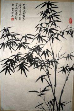 Peinture Chinoise - Bambou