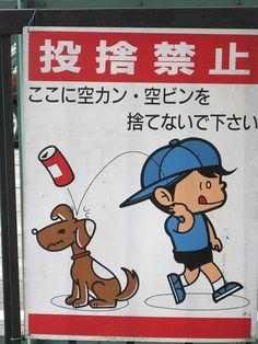 Japanese littering sign
