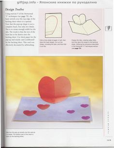 """Photo from album """"The Pop-Up Book"""" on Yandex. Heart Pop Up Card, 3d Craft, Up Book, Pop Up Cards, Step By Step Instructions, Views Album, 3 D, Origami, Paper Crafts"""