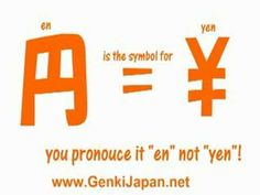 Learn Japanese: How much? + I'll take it! in Japanese