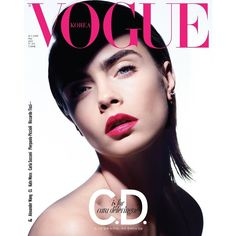 Cara Delevingne looks ready for her closeup on the May 2019 cover of Vogue Korea. Captured by Ahn Jooyoung, the blonde beauty wears Dior Addict Stellar Shine lip gloss in Be Dior. For the accompanying spread, Cara shows off gorgeous makeup looks from Dior Vogue Korea, Vogue Spain, Vogue Magazine Covers, Vogue Covers, Cara Delevingne Magazine Covers, Foto Magazine, Commercial Modeling, Magazin Covers, Dior Makeup