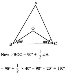 RD Sharma Class 9 Solutions Chapter 11 Co-ordinate
