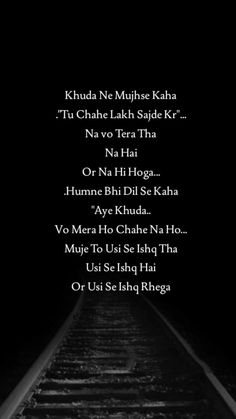 feelings quotes in hindi ; feelings quotes for him ; feelings quotes for him i miss you ; Love Pain Quotes, Secret Love Quotes, First Love Quotes, Love Quotes Poetry, True Feelings Quotes, Cute Love Quotes, Reality Quotes, Shyari Quotes, Hurt Quotes