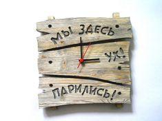 Wooden Clock, Oclock, Diy And Crafts, Woodworking, Wall, Frames, Gardening, Home Decor, Garden