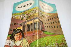 Girls Orphans Home Passover Haggadah Jewish Prayer Booklet Israel Jerusalem 1959