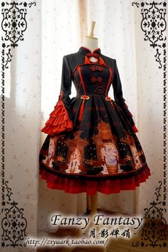 The only Qi lolita blog on the planet. Search terms: qi lolita, 中華ロリ, 中华风 lolita
