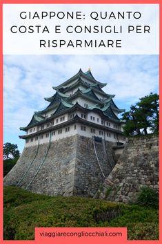 Giappone low cost? Si può fare! In questo post trovate qualche consiglio su quanto costa un viaggio in Giappone e come risparmiare