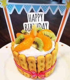 1歳 誕生日ケーキ ベビーダノン