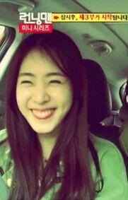 Lee Yeon Hee in Running Man
