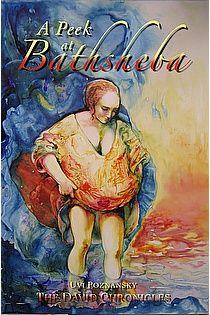 Download A Peek at Bathsheba by Uvi Poznansky - a great ebook deal via BookPebble: http://www.bookpebble.com/ebook-deals/1586-a-peek-at-bathsheba-by-uvi-poznansky