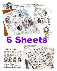 6pc Deco Sticker pack fancy korean cartoon by StickersKingdom