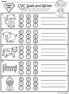 cvc worksheets short i activities cvc words worksheets classroom ideas cvc worksheets. Black Bedroom Furniture Sets. Home Design Ideas