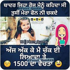75 Best funny love images in 2018 | Funny love, Punjabi
