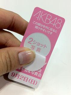 藤江れいなオフィシャルブログ「Reina's flavor」 :  再現(笑) http://ameblo.jp/reina-fujie/entry-11344601641.html