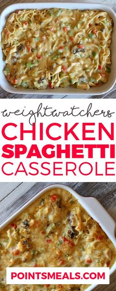 CHICKEN SPAGHETTI CASSEROLE (WEIGHT WATCHERS SMARTPOINTS)