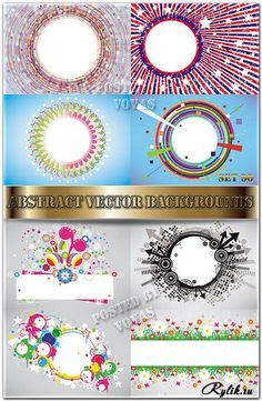 Абстрактные векторные фоны с рамками