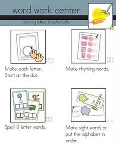 Play Dough Word Work Center