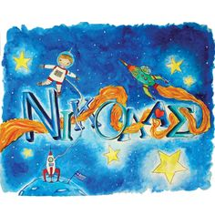 Nichola's space story  Illustrated names : with original & unique design! Every artwork is original and totally handmade.    Here is a name that is an adventure by itself within a cosmic space lanscape.     The perfect gift for a christening, a birthday, a nameday or just to decorate a kids room.    Once the design is completed it can be incorporated in to anything : a mug, a t-shirt or baby jumpsuit, sousplat and many manymore.