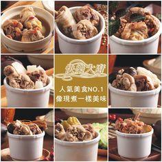 【快樂大廚】御品腿肉雞湯組20包組(麻油/金華/香菇竹笙/人蔘)-風味美食-| ETMall東森購物網