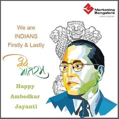 Remembering the Architect of the Constitution of India on his Birth Anniversary. His words hold true on many occasions, as this one is relevant to what we are facing today. Digital Marketing Services, Constitution, Birth, Anniversary, India, Words, Happy, Fictional Characters, Goa India