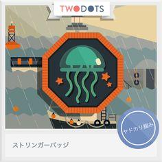 クラゲといっしょに泳いで、ストリンガーバッジを獲得しちゃった! - playtwo.do/ts #todod