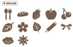 想刻这个图! Stamp Carving, Cute Icons, Line Icon, Cute Illustration, Art Tutorials, Clip Art, Place Card Holders, Simple, Stamps
