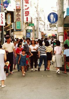 Open market, Okinawa City, Okinawa Japan 1985.