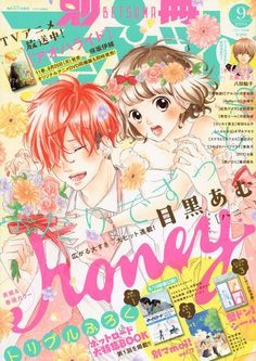 anime couple draw.html