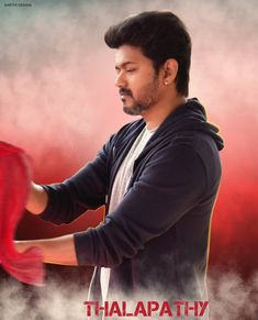 Image may contain: 1 person, beard and text Actor Picture, Actor Photo, Sivakarthikeyan Wallpapers, Hd Wallpaper, Prabhas Pics, Hd Photos, Ilayathalapathy Vijay, Surya Actor, South Hero