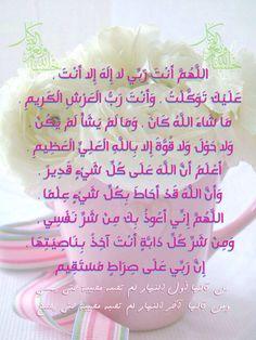 f49838702f9301f041dd9cd7707fbf3b.jpg (700×933)